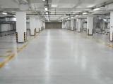 混凝土固化剂工程地面